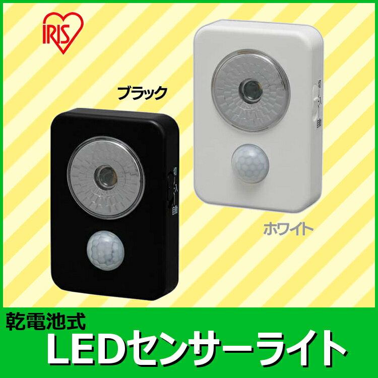 乾電池式LEDセンサーライト ハンディタイプ ブラック・ホワイト ISL3HN-B・ISL…...:lock110:10003239