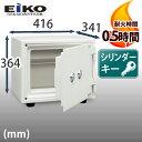 金庫 家庭用 エーコー 耐火 スタンダードシリーズ シリンダ...