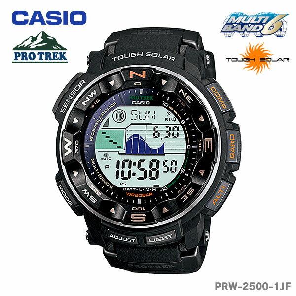 【送料無料】CASIO〔カシオ〕腕時計 タフソーラー プロトレック PROTREK PRW-2500-1JF【D】 [CAWT]16191 税込5,000円以上で送料無料【女子 腕時計 おしゃれ】