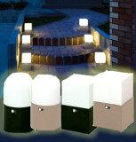 電池式ガーデンセンサーライト ZSL-MA(丸型)・ ZSL-KA(角型) ブラック/グレー配線不要の電池式防犯にも効果アリ!玄関灯、人を感知して光ります!【アイリスオーヤマ】【セ