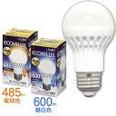 LED電球 調光 昼白色 600lmLDA7N-H/D-V1・電球色 485lmLDA7L-H/D-V182【処分】