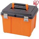 職人の車載ラック専用 ハードプロ 45 オレンジ/ブラック[収納ボックス 工具ケース 車載ラックシリーズ アイリスオーヤマ]