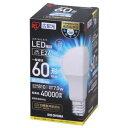 LED電球 E26 60W 広配光 昼白色 LDA7N-G-6T3・電球色 LDA9L-G-6T3 アイリスオーヤマ