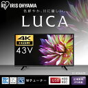 LUCA 4K対応テレビ 43インチ LT-43A620 ブ...