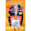 【3回分】加熱剤 発熱剤 加熱セットL KNS-L ガスや電...