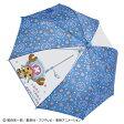 キッズ傘 チョッパー【D】【雨傘 雨具 キッズ キャラクター かわいい】