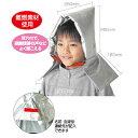 防災頭巾 子供用 3980 アーテック 防災用品 防災頭巾【TC】