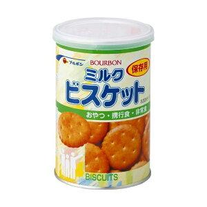 ミルクビスケット【D】【防災グッズ】7160