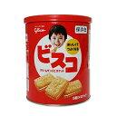 【10缶セット】ビスコ 保存缶 5年保存 お菓子 非常食 保...