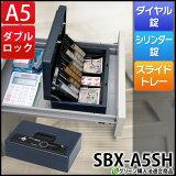 ��� ������ ���� ����� SBX-A5SH�����եƥ��ܥå��� ���� a4 ������� �ޥ��ʥ�С� ��ˤ�����졦�������