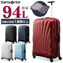 Samsonite Cosmolite 3.0 SPINNER 75/28 FL2 73351送料無料 スーツケース キャリーケース トラベルキャリー スーツケース キャリー コスモライト スピナー 軽量 1週間以上 94L 旅行 出張 トラベル サムソナイト 【D】