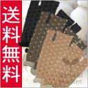 楽天ナチュラル・マーケット【送料無料】UV手袋 日焼け止め手袋 水玉短手袋(オーガニックコットン/フリーサイズ)