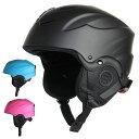 スノーボード ヘルメット ジュニア スポット プロテクター