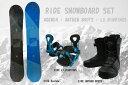 RIDE SNOWBOARDS [ メンズ スノーボード 3点セット 合計@111240] 驚愕の60パオフ!安心の正規品