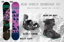 HEAD SNOWBOARDS [ レディース スノーボード 3点セット ABILITY FLOCKA 合計@122040] 驚愕の70パオフ!安心の正規品