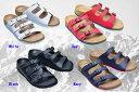 SIDAS Holiday Sandals [ シダス サンダル ホリデー LADY @10746] 靴底 健康 スポーツ シューズ 靴 バランス クッション