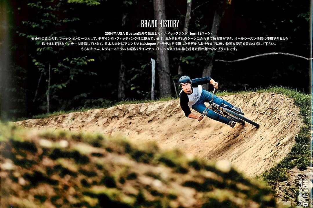 bern(バーン)ヘルメット[WATTS]オールシーズンタイプ(2014/15モデル)JAPANFIT【smtb-f】