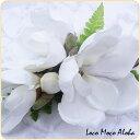 フラダンス 用 ヘアクリップ 4輪ホワイトマグノリア L004 髪飾り ハワイアン フラダンス衣装 白 フラガールポイント消化 ホワイトデー