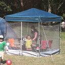 サウスフィールド SOUTH FIELD キャンプ タープ用メッシュスクリーン 7030011007