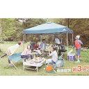 【大型商品180】サウスフィールド SOUTH FIELD キャンプ タープテント 7010014617