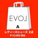 【アウトレット】【EVOL】 SUMMER BAG 福袋【返...