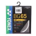 羽毛球 - ヨネックス YONEX バドミントン ストリング ミクロン65 BG65 BG65