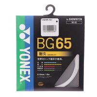 ヨネックス YONEX バドミントン ストリング ミクロン65 BG65 BG65の画像