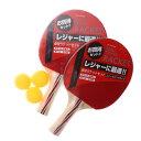ティゴラ TIGORA 卓球 ラケット(レジャー用) 2800070009