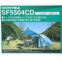 サウスフィールド SOUTH FIELD キャンプ ドームテント 7005010036
