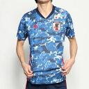 アディダス adidas メンズ サッカー/フットサル ライセンスシャツ サッカー日本代表 2020 なでしこ ホーム ジャージー ED7364