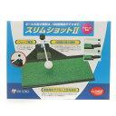 アイリスソーコー IRIS SOKO ゴルフ練習器具 スリムショット