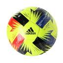 アディダス adidas ジュニア サッカー 試合球 ツバサ キッズ AF411Y