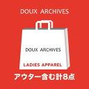 ドゥ・アルシーヴ DOUX ARCHIVES 【2020年福袋】【返品不可商品】 DOUX ARCHIVES福袋 (その他)