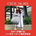 セシルマクビー CECIL McBEE 【2020年福袋】【...