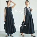 コカ coca 【前後2way】コットンフレアジャンパースカート(Black)