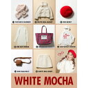 ホワイトモカ(2019HAPPY BAG) (ホワイト)