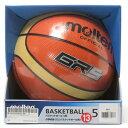 モルテン Molten バスケットボール5号球 GR5 BGR5