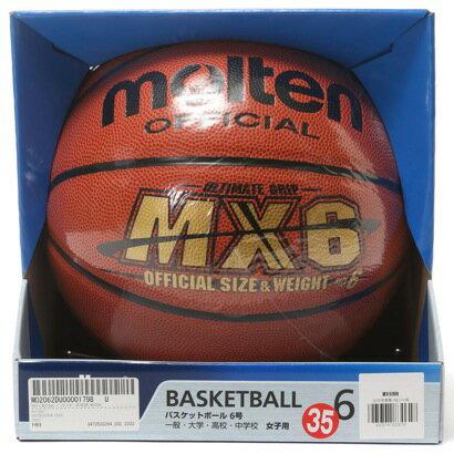 モルテン Molten バスケットボール6号球 MX6NN