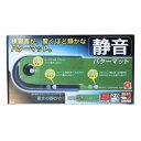 ジャパーナ JAPANA 練習器具マット JP5417セイオンパターM