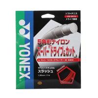ヨネックス YONEX 軟式ストリング YY CNスラッシュ125RD (レッド)の画像