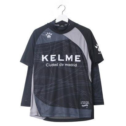 ケレメ KELME ユニセックス サッカー/フットサル レイヤードシャツ プラシャツ+インナーシャツ KC33970W