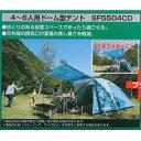 サウスフィールド SOUTH FIELD キャンプ ドームテント 7005010046
