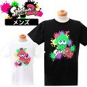 ショッピングスプラトゥーン2 (セール13%OFF) スプラトゥーン2 メンズ プリント 半袖Tシャツ(スプラトゥーン2 グッズ 半袖tシャツ メンズ プリント ブラック ホワイト) 大人 送料無料
