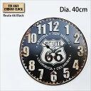エンボスクロック RT66 ルート66 R66 Route66 壁掛け時計 ブリキ 掛け時計 掛時計 ウォールクロック サインクロック インテリアクロック アン...