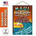 ウッドサイン 「MAUI SURF SHOP」 マウイ島 サーフショップ サーフィン雑貨 看板 サインプレート サインボード 木製 アメリカン雑貨 ビーチライフ アメリカンライフ 飾り 販促用グッズ ビーチ ハワイアン雑貨 P15Aug15