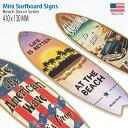 木製 サインボード ウッドサイン ミニ サーフボード サイン...