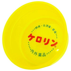 正規品 日本製楽天ランキング風呂桶部門常連ケロリン桶 B型(関西浅めタイプ)ケロリン湯桶/ケロリン桶/風呂桶銭湯 桶/おもしろ プレゼント/ルーブルダール