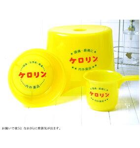 楽天市場】全品P5倍日本製大人気...