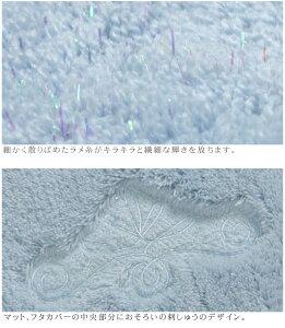 海を感じる貝がらモチーフ♪キラキラ繊細な輝きが可愛いラメ糸使用のトイレマットとフタカバーのおトクな2点セット【ラ・メール】(トイレマットと洗浄暖房用のフタカバーの2点セット)