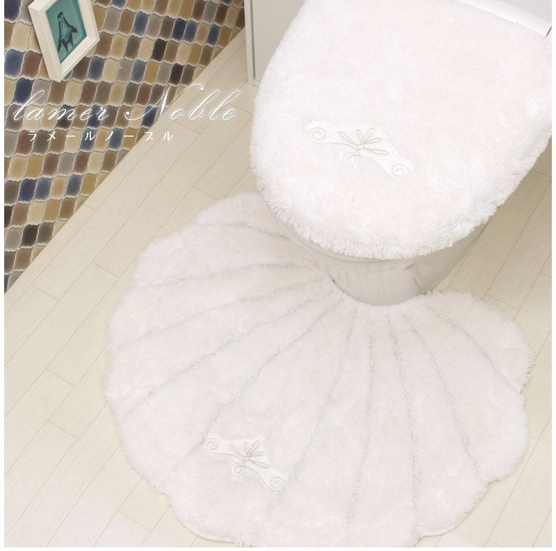 トイレマット セット 北欧 かわいい おしゃれ ホワイト 白ラメール ノーブルトイレマットと洗浄暖房用フタカバーの2点セットトイレマットセット 貝がら ハワイ ふわふわ 洗える 高級 ルーブルダール